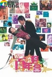 TrC483m-NC483m-HE1BAA1nh-PhC3BAc-Love-For-All-Seasons-2002